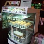 17578032 - 店内◇2013.01