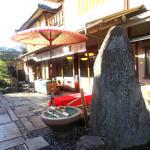 Kyoutotsuruyakakujuan - 新選組発祥の地 壬生屯所旧跡。