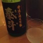 花らん香ろん - (初訪問)泰斗、飲みやすい!!