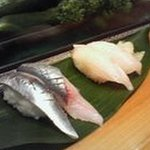 Sushifune -