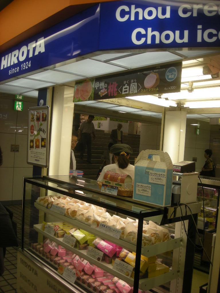 ヒロタ 新宿西口メトロ店