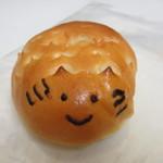 ボンジュールモジョモジョ - 焼きカレーパン