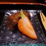 小料理 七蔵 - 里芋のガトーショコラ