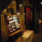 ビストロ マソン - 入口(夜)
