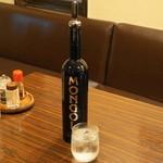 ウランバートル - 2013.2 MONGOL(ボトル4500円)モンゴル産ウォッカ、その名も「モンゴル」