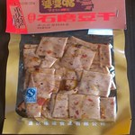 17585107 - 石磨豆干¥105