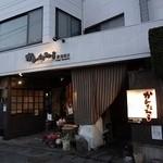 かんたろう 蜆塚店 -