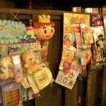 ぼちぼち - あの頃の子どもにもうれしい駄菓子コーナー