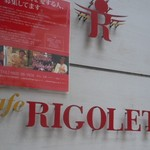 CAFE RIGOLETTO - Cafe Rigoletto