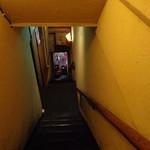 熔岩石焼 酉鳥 - 帰りの階段は気をつけて