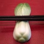 17590751 - 箸置きがちんげん菜!