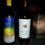 ワインサロン オテッロ -