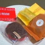 お菓子工房アン - 焼き菓子たち