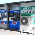 元祖長浜屋 - お店の案内