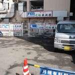 元祖長浜屋 - 元々お店があった場所は駐車場になっている