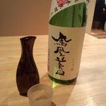 酔蓮 - '13/01 日本酒