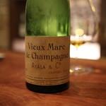 バー イースモア - Vieux Marc de Champagne  Ayala & C°