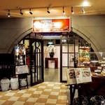 神山飯店 - 店頭入口