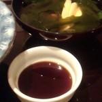 日本料理雲海 - 【春の祝い会席】吸物 若竹仕立て 筍 若布 焼き小梅。