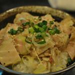 中野汁場 進化 - 塩鶏飯¥300(しおらーめんとのセットで¥50引き)