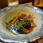 翁 - 花山葵漬け(食べかけです)