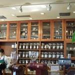 珈琲音 - 見事なコーヒー豆と清潔な店内