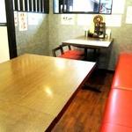 金久右衛門 - テーブル席 全8席