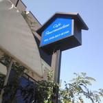 グルマンディーヌ - ブルーの看板が目印