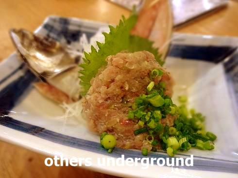磯丸水産 高田馬場店>