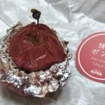 17604749 - 焼きポンム。。。姫リンゴのパイ?