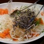 大阪ホルモン - さっぱり大根サラダ