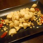 17607464 - クリームチーズ