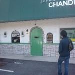 チャンダニ - 綺麗な外観