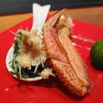 はせ茂 - 毛蟹と芹の蟹味噌和え (2013年3月)