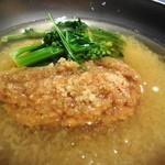 はせ茂 - 牡蠣のカレー風味みぞれ椀