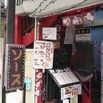 AOTA - 店舗♪