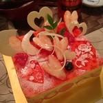 キャロリーヌ - ひな祭りケーキ