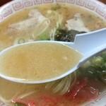 潘陽軒本店 - スープ