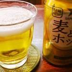 茶屋侘助 - 発泡酒350円