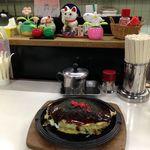 ふるいち浜田店 - 豚入りお好み焼き+玉子