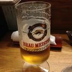 天味 - 生ビール