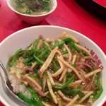 赤坂 蘭苑飯店 - 2回目 2013年3月3日 ピーマン牛肉丼 チンジャオロースー