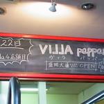 VILLA ROSSO TRE - パッパーレって・・・私のことだなぁ( ̄▽ ̄;)
