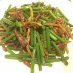 17617228 - 牛肉とにんにく芽の炒め