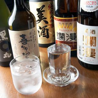 当店の日本酒は秋田の爛漫でございます。