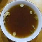 珍満茶楼 - スープ