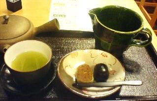 喫茶 一茶 name=