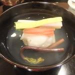 壽山 - はまぐりしんじょう椀 美味しいです。