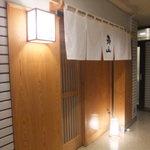 壽山 - ビル3階