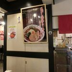 ラーメン 亜麺坊 -